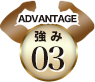 Advantage three