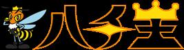 蜂の巣対策!ハチ王の公式サイトです。ハチ駆除・退治専門店